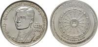 50 Baht BE 2514 THAILAND Rama IX. (Bhumibol) seit 1946. Stempelglanz  30,00 EUR  zzgl. 4,50 EUR Versand