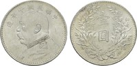 Dollar Jahr 10 (1921). CHINA  Fast Stempelglanz/Stempelglanz.  170,00 EUR  zzgl. 4,50 EUR Versand
