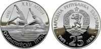 25 Lewa 1989. BULGARIEN Volksrepublik ab 1946. Polierte Platte.  15,00 EUR