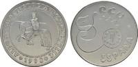 5 Ecu 1990 SPANIEN Juan Carlos I., 1975-2014. Polierte Platte  35,00 EUR  zzgl. 4,50 EUR Versand