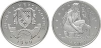 14 Euro 1999 BOSNIEN-HERZEGOWINA Republik. Polierte Platte  20,00 EUR  zzgl. 4,50 EUR Versand