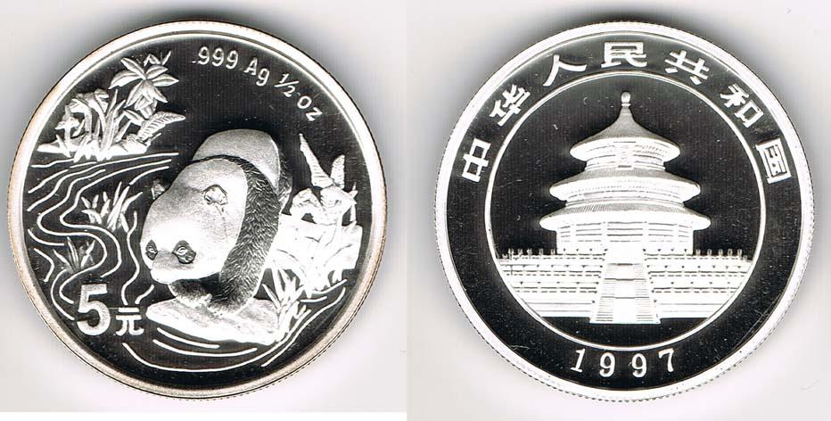China, 1/2 Unze Silber, Panda 1997, Erhaltung siehe Scan! 5 Yuan