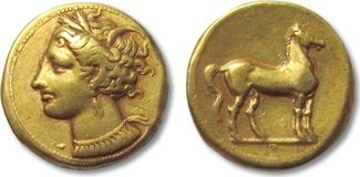 EL Stater 300 B.C. ANCIENT NORTH AFRICA - ...