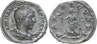 AR Denarius 220 - 221 AD Imperial ELAGABALUS, Rome/PAX unz  120,00 EUR  + 12,00 EUR frais d'envoi