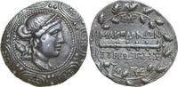 AR Tetradrachm 167 - 149 BC v. Chr. Greece MACEDONIA - AMPHIPOLIS/SHIELD   320,00 EUR envoi gratuit