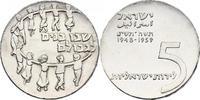 """Israel 5 Lirot """"Eingliederung"""""""