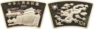 10 Yuan 2000 China Volksrepublik seit 1950...