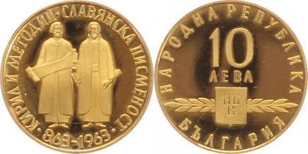 Volksrepublik 1946-1991 Bulgarien 10 Leva Gold 1963