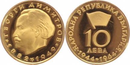 Volksrepublik 1946-1991 Bulgarien 10 Lewa Gold 1964