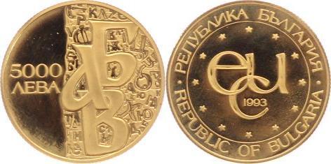 Republik seit 1991 Bulgarien 5000 Lewa Gold 1993