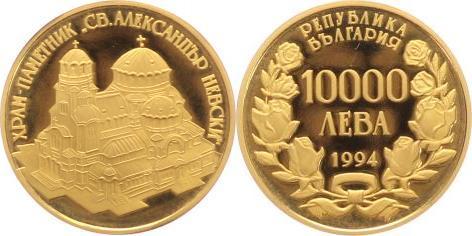 Republik seit 1991 Bulgarien 10000 Lewa Gold 1994