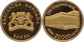 Republik seit 1991 Bulgarien 20000 Lewa Gold 1999