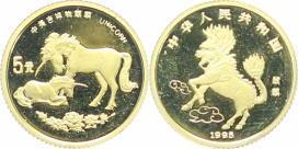 Volksrepublik seit 1950 China 5 Yuan Gold 1995
