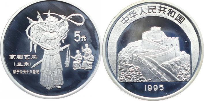 Volksrepublik seit 1950 China 5 Yuan 1995
