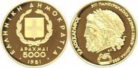 Griechenland 5000 Drachmen Gold III. Republik seit 1974.