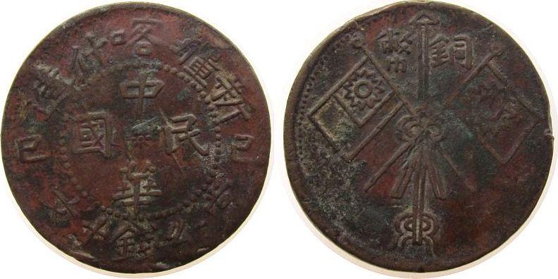 10 Cash 1929 China Ku Sinkiang, Randfehler TTB