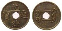 China Cash Ms Kwangtung, Kuang-hsü