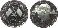 Verein. Arabische Emirate 7 1/2 Riyal Ag Ajman - Adschman, Nasser, 5000 Ex., minimal berieben