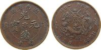 China 10 Cash Ku Hunan