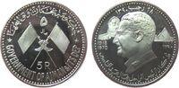 Verein. Arabische Emirate 5 Riyal Ag Ajman - Adschman, Nasser, 5000 Ex., etwas berieben, kleine Handlingsmarken