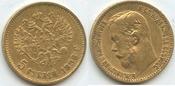 5 Rubel 1898 Russland M#3350 Gold Nicholas...