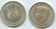 Sharjah 5 Rupees M#3413 Schardschah John F. Kennedy
