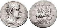 BAKTRIA, Greco-Baktrian Kingdom. Eukratides I Megas. Circa 170-145 B... 1524,28 EUR  +  13,45 EUR shipping