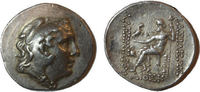 KINGS of MACEDON. Alexander III. 336-323 BC. AR Tetradrachm (34mm, 1... 434,61 EUR  zzgl. 10,54 EUR Versand