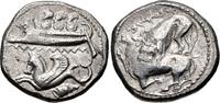 PHOENICIA, Byblos (Gebal). 'Ozba'al. Circa 400-365 BC. AR Shekel (24... 1652,34 EUR  +  13,04 EUR shipping