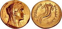 PTOLEMAIC KINGS of EGYPT. Arsinoe II Philadelphos. Died 270/268 BC. ... 12933,69 EUR  zzgl. 13,38 EUR Versand