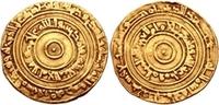 ISLAMIC, Fatimids. al-'Aziz billah. AH 365-386 / AD 975-996. AV Dina... 540,33 EUR