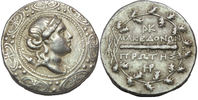 MACEDON (Roman Protectorate), Republican period. First Meris. Circa ... 509,60 EUR  zzgl. 10,64 EUR Versand