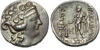 ISLANDS off THRACE, Thasos. Circa 90-75 BC. AR Tetradrachm (31 mm, 1... 443,84 EUR  +  10,76 EUR shipping