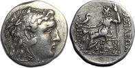 KINGS of MACEDON. Alexander III 'the Great'. 336-323 BC. AR Tetradra... 530,42 EUR  +  10,70 EUR shipping