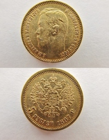 5 Rubel 1897 Russland Gold - Zar  Nikolaus...