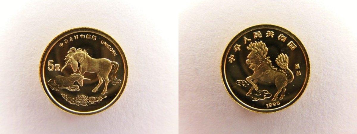 Gold, Einhorn / Unicorn, 1/20 Goldunze, seltener, China 5 Yuan 1995