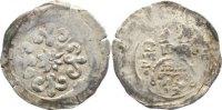 Pfennig 1212-1250 Eger, königliche Münzstätte Friedrich II. 1212-1250. ... 150,00 EUR