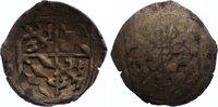 Schüsselpfennig  1598-1611 Pfalz-Veldenz Johann August 1598-1611. teilw... 50,00 EUR