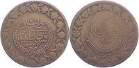 Türkei 5 Kurush Mahmud II. 1223-1255 AH / 1808-1839.