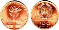 100 Rubel 1980 Russland Olympiade Moskau 1980 - Olympische Flamme st mi... 598,00 EUR  +  9,95 EUR shipping
