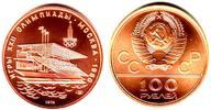 100 Rubel 1978 Russland 1/2 Unze Goldmünze - Olympiade Moskau 1980 - Wa... 629,00 EUR