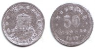 Kelheim 50 Pfennig Notgeld der Stadt Kelheim - 50 Pfennig