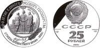 25 Rubel 1991 Russland Zar Alexander II. PP mit Zertifikat  765,00 EUR  +  9,95 EUR shipping