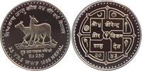 250 Rupien 1986 Nepal WWF - Moschustiere PP  22,00 EUR