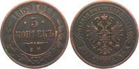 5 Kopeken 1869 EM Russland Zar Alexander II. (1855 - 1881) ss  9,00 EUR