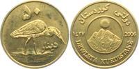 50 Dinars - Medaille 2006 Kurdistan Fischreiher - Reiher - Vögel - Tier... 19,00 EUR