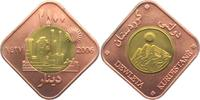2500 Dinars - Medaille 2006 Kurdistan Bohrinsel unc.  19,00 EUR