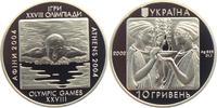 10 Hryven 2002 Ukraine Olympische Spiele 2004 in Athen - Schwimmen PP  21,00 EUR  +  6,95 EUR shipping