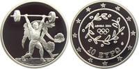 10 Euro 2004 Griechenland Olympische Spiele 2004 in Athen - Gewichthebe... 22,95 EUR  +  6,95 EUR shipping