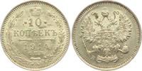 10 Kopeken 1914 Russland St.Petersburg st  14,00 EUR  +  6,95 EUR shipping